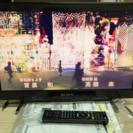 SONY/ソニー 22型 液晶テレビ BRAVIA KDL-22E...