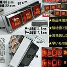 売切中⚠人気の花角形♥トラック用品 24V専用 デコトラ アートトラック