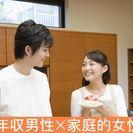 【ジモティ読者限定女性0円!】6月10日(土)19時~三重総合文化...