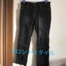 【大きいサイズ】未使用(ワケあり)ジーンズ