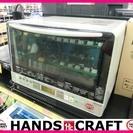 【引取り限定】日立 オーブンレンジ MRO-FS8 2010年製【...