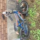 園児用自転車