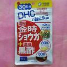 【未開封 新品】DHC 健康食品