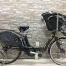 新基準 電動自転車 ブリジストン アンジェリーノポッシュ 8.1A...