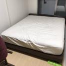 a.flat クイーンベッド モダンデザイン