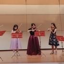 久我山バイオリン・チェロ教室 レンタル楽器ではじめてみませんか?お...