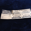 アルビレックス チケット ペア×2 シングル×2