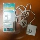 格安!タブレット・スマートフォン用 AC充電器 ケーブル一体型 u...