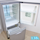 訳有特価 パナソニック 138L ファン式2ドア冷蔵庫 NR-B1...