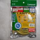 LANケーブル 5M カテゴリー5e LD-CT/Y5