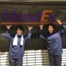 【仙台駅チカ】某フェス会場の設営作業【短期・単発】