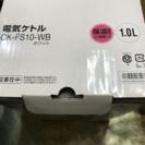 ZOJIRUSHI 電気ケトル CK-FS10 WB