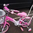 子供自転車(値下げ中)取り外し出来る補助付き