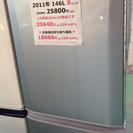 【期間限定30%OFF・全国送料無料・半年保証】冷蔵庫 MITSU...