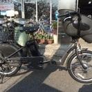ブリヂストン電動自転車 ビッケ ポーラーe ダークグレーBP0D37
