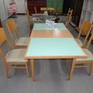 伸展ガラストップダイニングテーブル・チェア4脚セット(2904-3...
