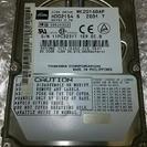 東芝 2.5inc HDD 20GB