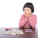 【名古屋開催】「知って得するお金の話、いつのまにか節約している方法...