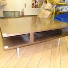 【お譲りします】木製のおしゃれなデザインのローテーブル