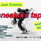 sneakers  tap  (スニーカーでタップダンス!)