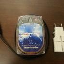 海外用電気製品 変圧器 電子機器専用コンバーター【100W以下対応...