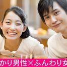 【ジモティ読者限定女性0円!】6月4日(日)19時~八尾プリズムホ...