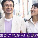 【ジモティ読者限定女性0円!】泉佐野市エブノ泉の森ホール  1部1...
