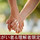 【ジモティ読者限定女性0円!】6月18日(日)奈良市ならまちセンタ...