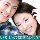 【ジモティ読者限定女性0円!】6月11日(日)19時~和歌山BIG...