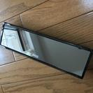 ルームミラー バックミラー 曲面と平面の中間 美品