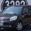 【誰でも車がローンで買えます】H20 ベリーサ C  紫 完全自社...
