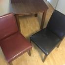 椅子 二脚 セット
