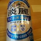 キリン 淡麗 プラチナダブル 発泡酒 350ml1本