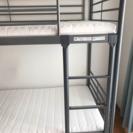 IKEA三段ベッドです。値段交渉できません。