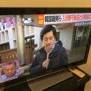 薄型液晶テレビ Panasonic TH-L32X3-K 32インチ