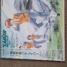 OVAパトレイバー2 ロングショット