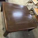座卓 角丸テーブル