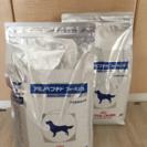 ROYALCANIN 犬用療法食 アミノペプチドフォーミュラドライ3kg