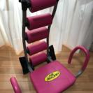 腹筋トレーニング機