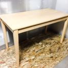 引き出し付き 木製デスク LC041913