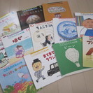 「こどものとも」年少版・福音館書店12冊セット・月刊予約絵本