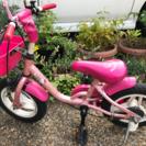 子供自転車 ブリジストン 12インチ