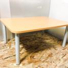 ローテーブル LC041303
