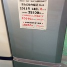 【期間限定30%OFF・全国送料無料・半年保証】冷蔵庫 三菱 MR...