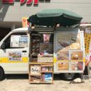 ソヨカふじみ野 移動販売出店