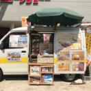 セブンタウン小豆沢 移動販売出店