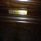 写真追加しました‼️【中古】フランスベッドαmorning セミダブル
