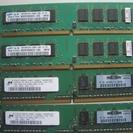 【送料無料】 ディスクトップ メモリーDDR2 1GB4枚 合計4GB