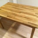 北欧風 ダイニングテーブル  椅子