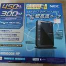 Wi-Fiルーター NEC製品